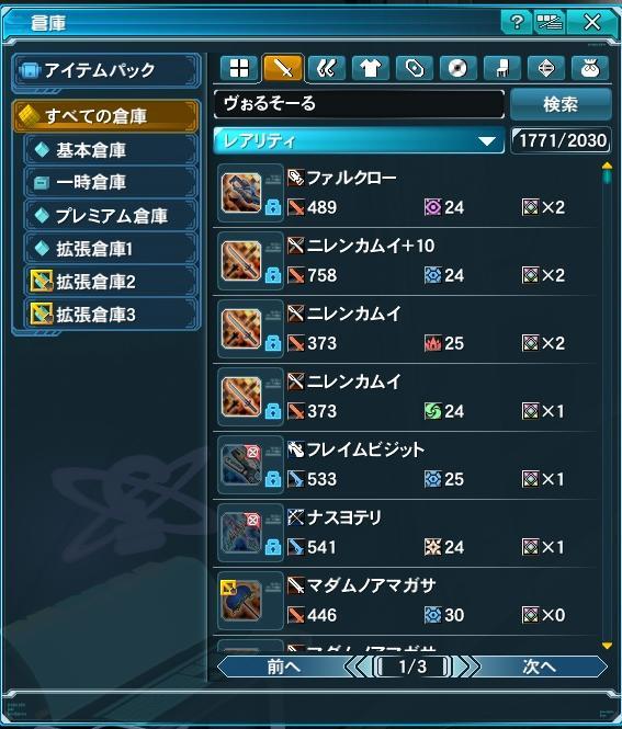 c0010809_00233096.jpg