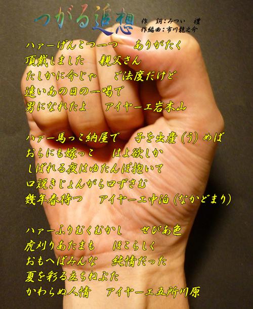 d0095910_11291135.jpg