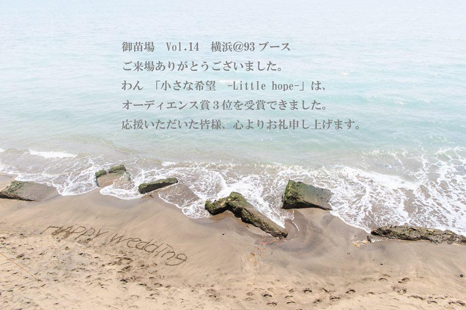 b0169630_14300087.jpg