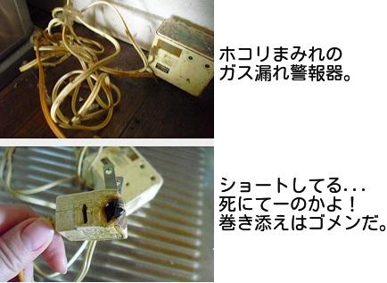 b0320131_15113448.jpg