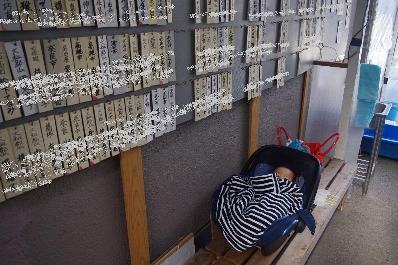 ヤマトコオリヤマにて_c0113733_010431.jpg
