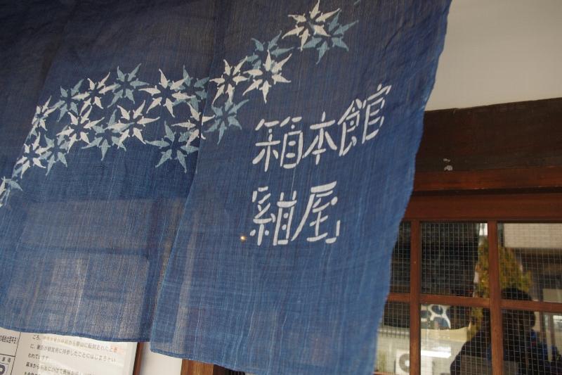 ヤマトコオリヤマにて_c0113733_0142132.jpg