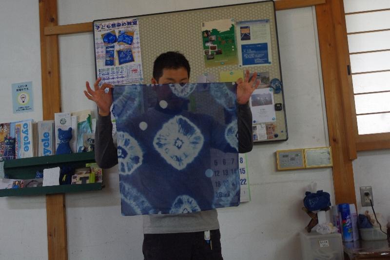 ヤマトコオリヤマにて_c0113733_022328.jpg