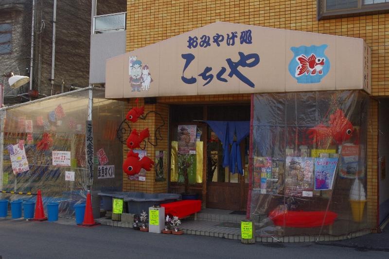 ヤマトコオリヤマにて_c0113733_025459.jpg