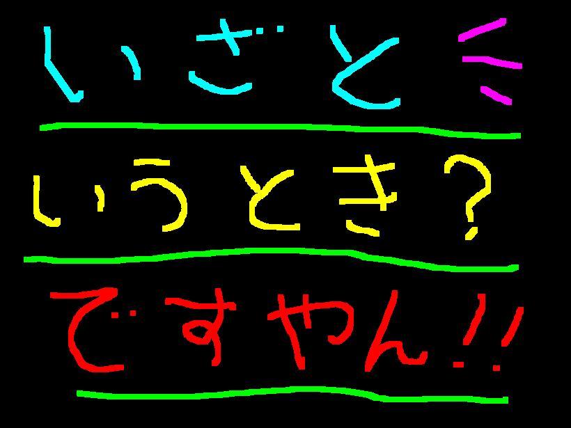 f0056935_16301073.jpg