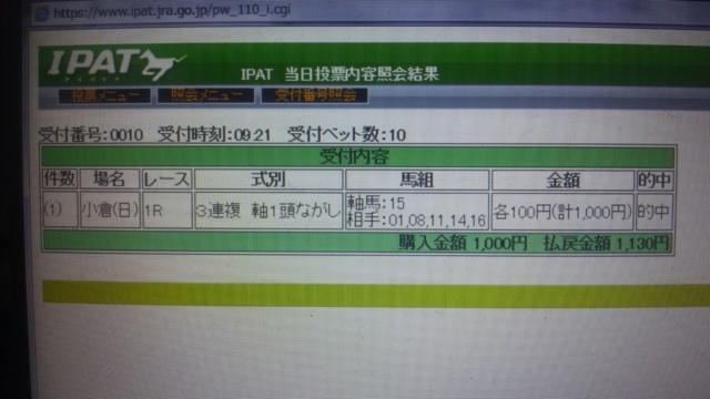 f0253236_15222453.jpg