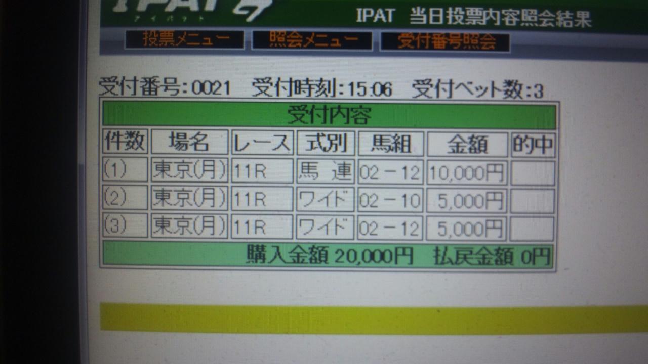 f0253236_1615021.jpg