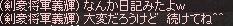d0087943_171081.jpg