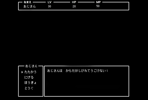 b0286744_1516395.jpg