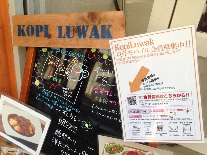 おむつケーキの撮影カフェ☆_c0270147_0394399.jpg