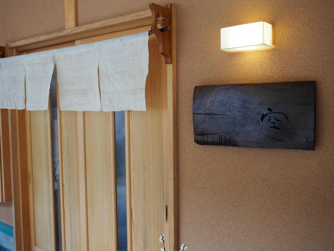究極の和食 ~極上の寿司フルコース~_c0217853_17323894.jpg