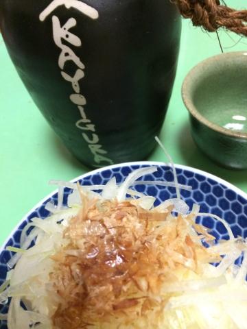 オニオン豆腐_c0049455_13282728.jpg