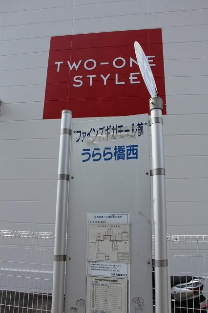 b0095061_2024058.jpg