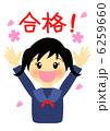b0149071_204261.jpg