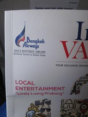 2014  タイでの闘い・・・プーケット_d0144077_22382197.jpg