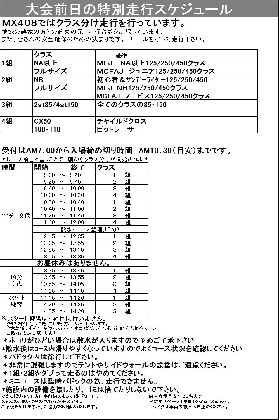 f0158379_18555111.jpg