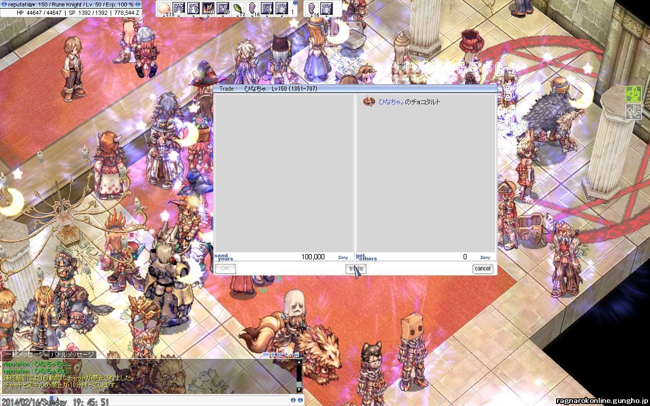 c0087980_18585928.jpg