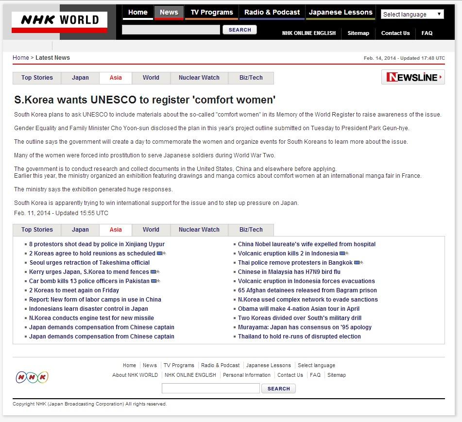 NHKは英語版で嘘を追加した人物を公表せよ_d0044584_9255577.jpg