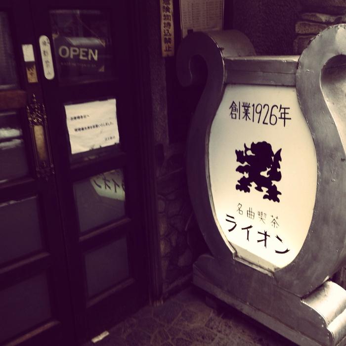 2014/2/16 みみふん うすだ_f0035084_12173854.jpg