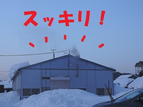 小淵沢の工場より^_^_a0211886_0322768.jpg