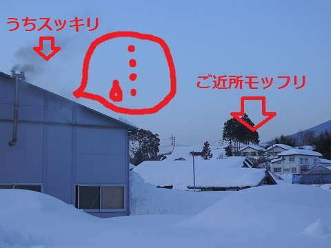 小淵沢の工場より^_^_a0211886_0383562.jpg