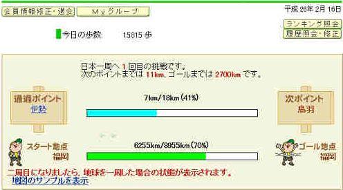 d0124388_21504066.jpg