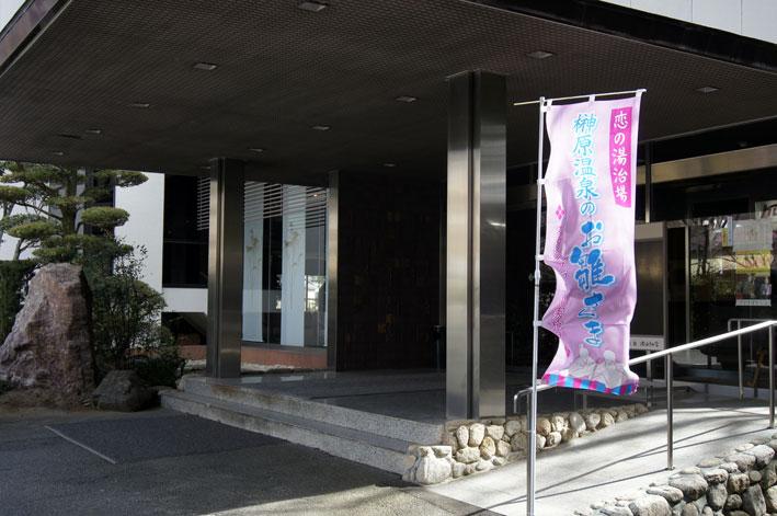 旅館 清少納言のお雛さま_b0145296_9923.jpg