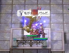 f0149798_0224049.jpg