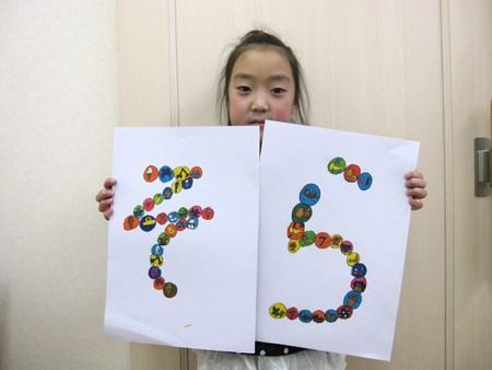 松井山手教室 ~平面デザイン~_f0215199_21561496.jpg