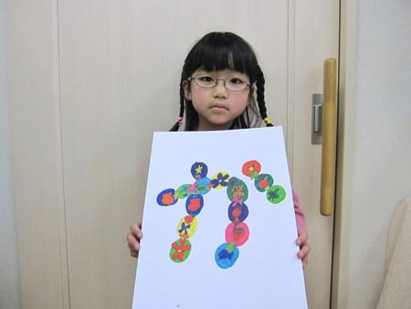 松井山手教室 ~平面デザイン~_f0215199_2156342.jpg