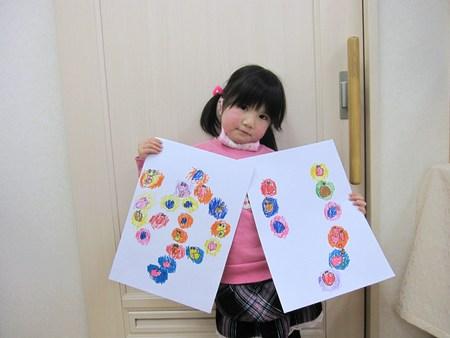 松井山手教室 ~平面デザイン~_f0215199_21572384.jpg