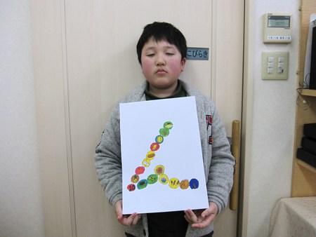 松井山手教室 ~平面デザイン~_f0215199_22182380.jpg