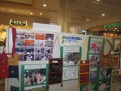 国際フェスティバルin大仙_a0265401_10444726.jpg