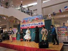 国際フェスティバルin大仙_a0265401_111489.jpg