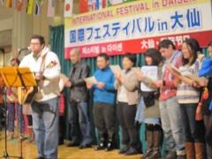 国際フェスティバルin大仙_a0265401_11172323.jpg