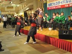 国際フェスティバルin大仙_a0265401_1191937.jpg