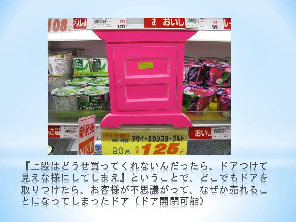 f0070004_14501264.jpg