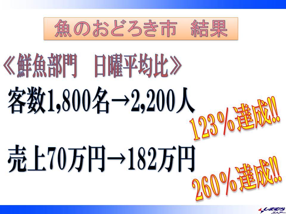 f0070004_15514739.jpg