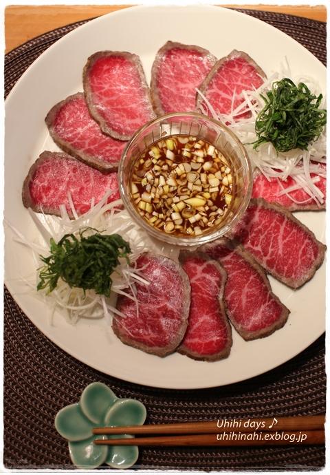 牛肉のタタキ_f0179404_6463240.jpg