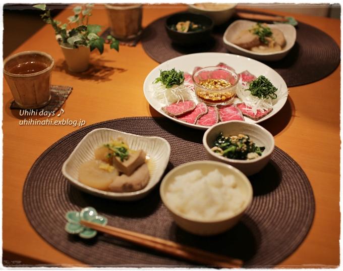 牛肉のタタキ_f0179404_649393.jpg