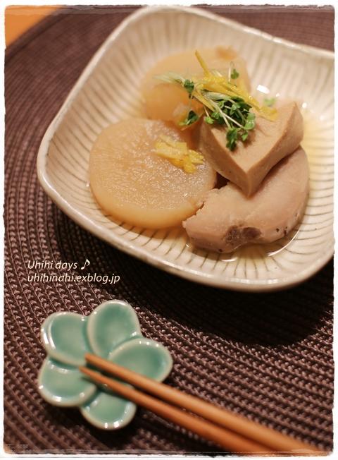 牛肉のタタキ_f0179404_649493.jpg