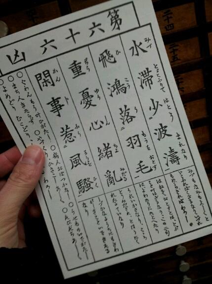 浅草♪_b0252508_20401088.jpg