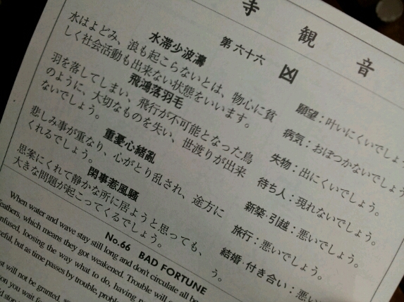 浅草♪_b0252508_20402996.jpg