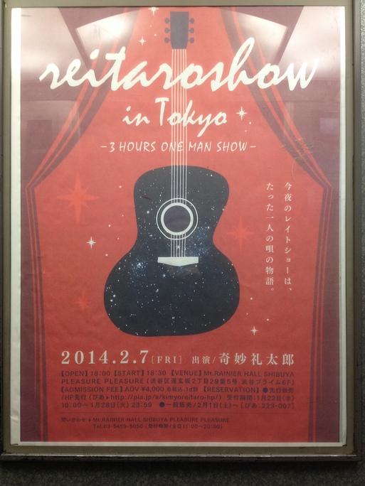 東京に行ってきたんですよ、大雪の日に。_d0242009_22334919.jpg