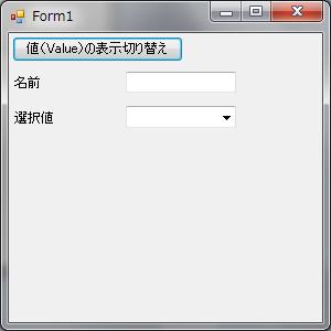 クラスから入力コントロールを自動生成する その2(前編)_a0007210_2112869.png
