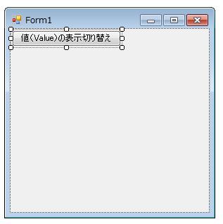 クラスから入力コントロールを自動生成する その2(後編)_a0007210_22141088.png
