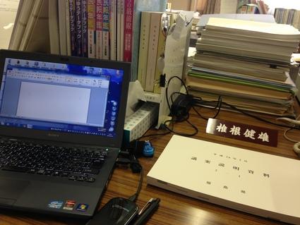 「福島県議会 2月定例会 開会」_f0259324_1632631.jpg