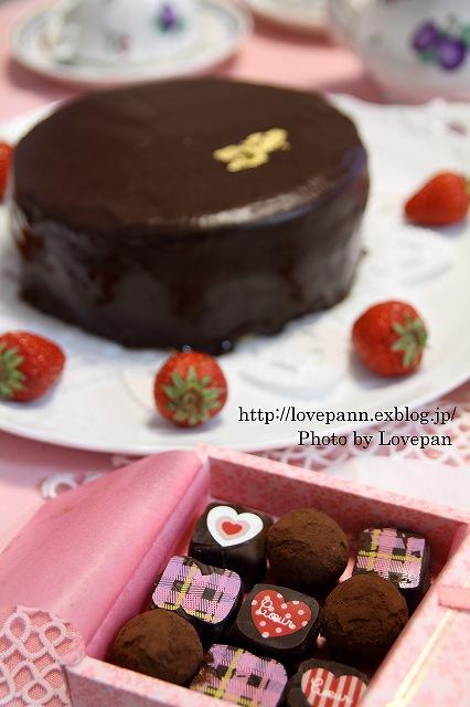 St.Valentine\'s Day !_c0136926_0172051.jpg