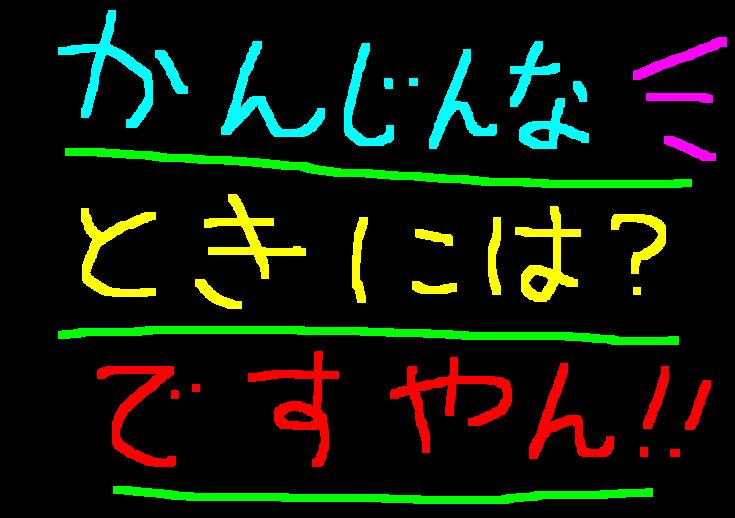 f0056935_2111029.jpg