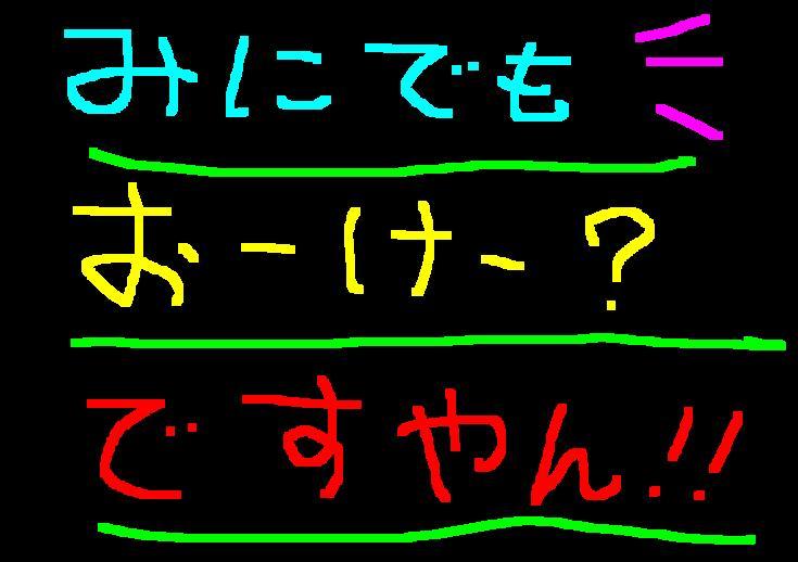 f0056935_219749.jpg